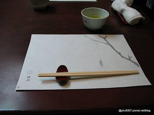 京都。松乃-1