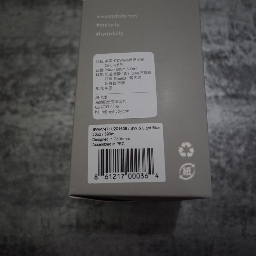 P3153269.JPG