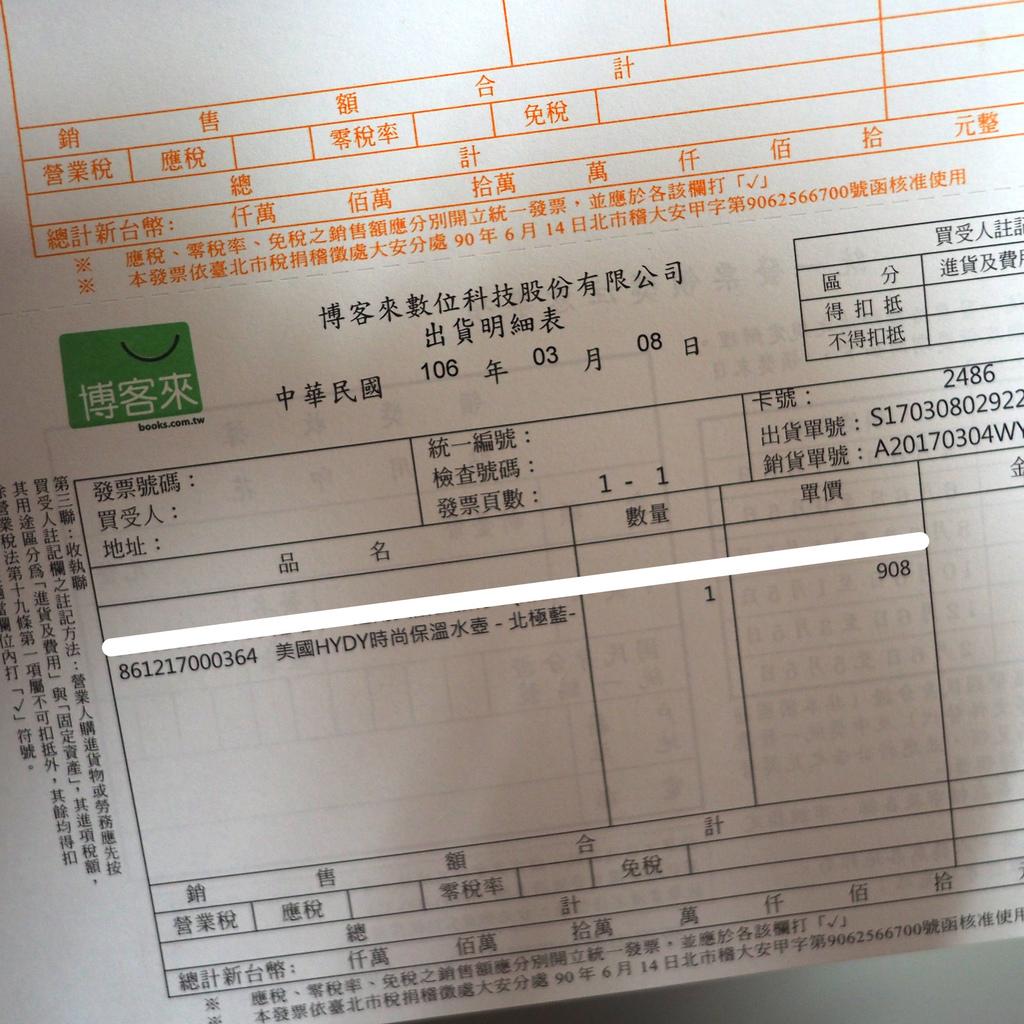P3153310_副本.jpg