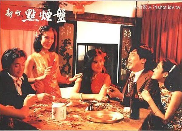 俞小凡出道前的全裸三級片「新町點煙盤」尋獲!