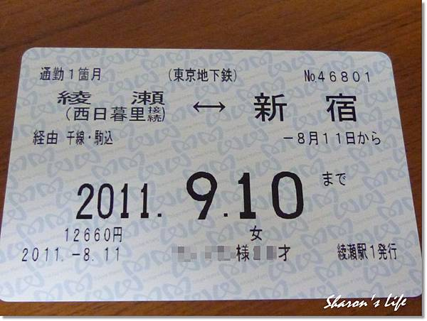 P1000743.jpg