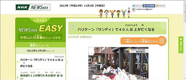 newsweb1