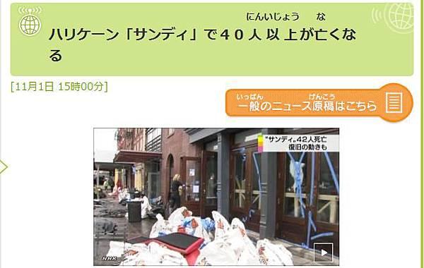 newsweb2