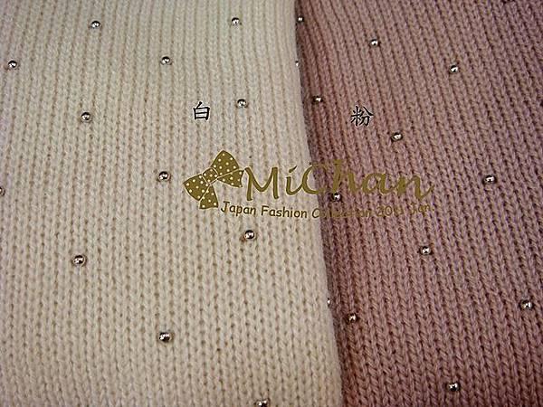 現貨商品【F177】品牌超值折扣小銀串珠針織上衣.jpg
