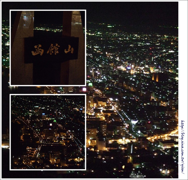函館夜景-2.jpg