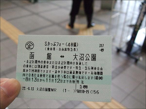 DSCF7834.JPG