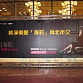 大型海報3.JPG
