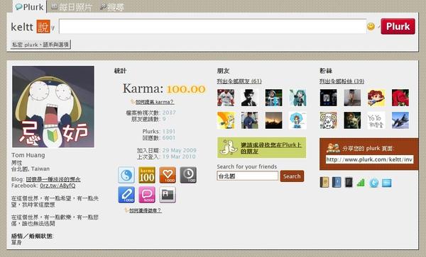 Karma 100.jpg