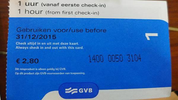 阿姆斯特丹電車票卡