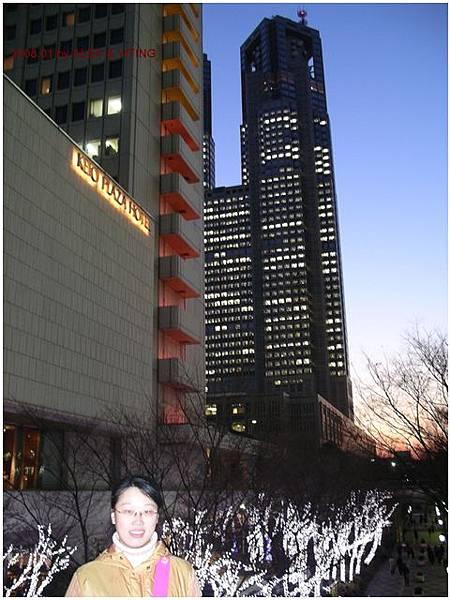 京王飯店 1