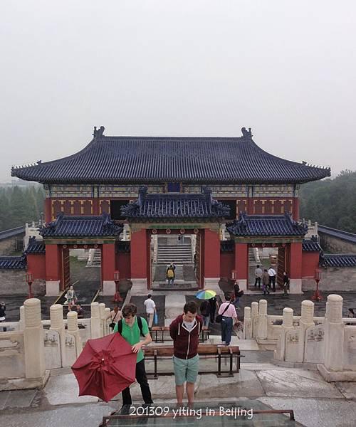 0917 天壇-04皇乾殿