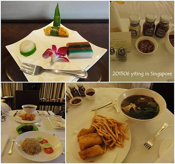 Four Seasons Hotel Singapore 4