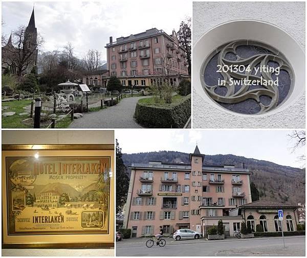 2013 瑞士住宿~ Hotel Interlaken 01