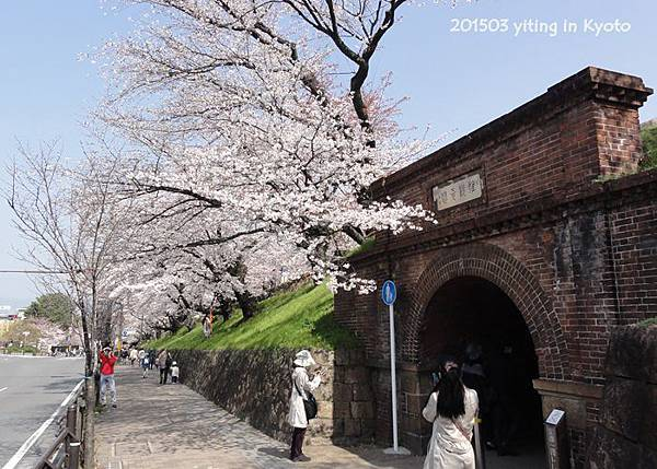 2015 Westin Miyako, Kyoto 3