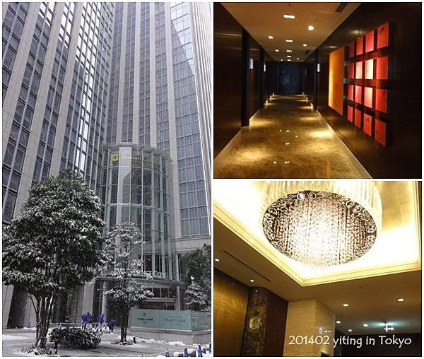 2014 Shangri La Hotel 01