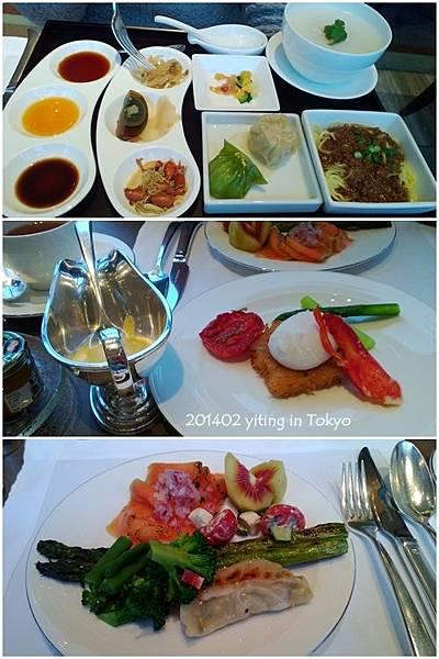 2014 Shangri La Hotel 09