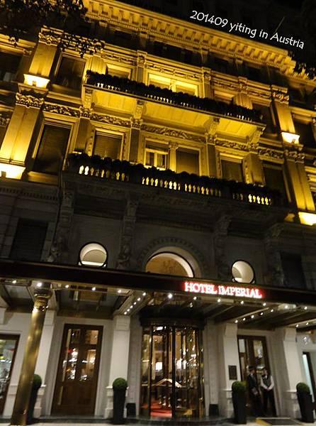 2014 維也納住宿~ HOTEL IMPERIAL, Vienna 01