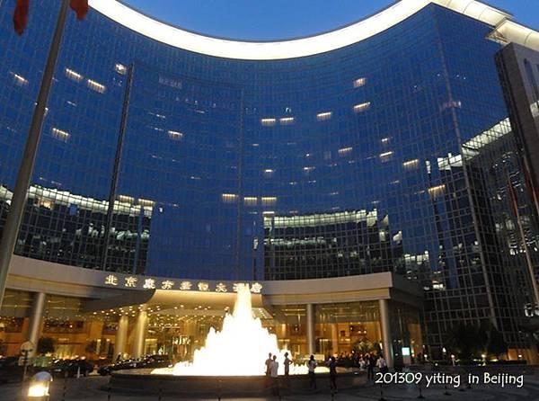 2013 北京東方君悅大酒店 Grand Hyatt Beijing