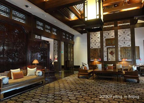 2013 Aman at Summer Palace Beijing 10