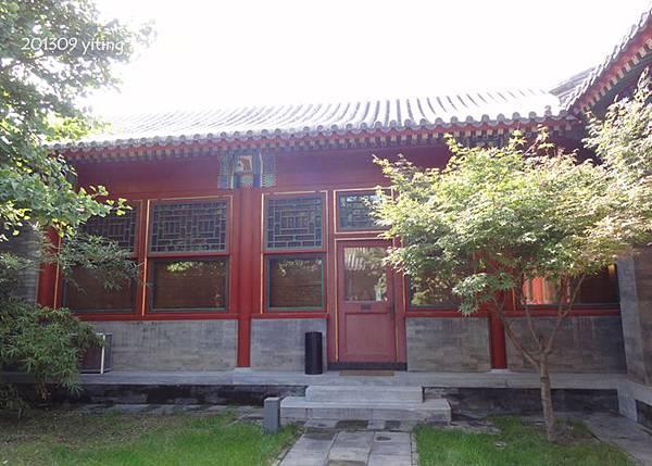 2013 Aman at Summer Palace Beijing 01