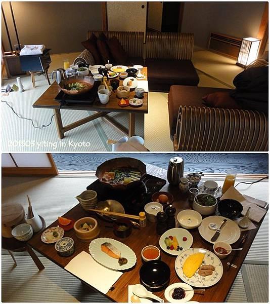 2015 Hoshinoha Kyoto 11