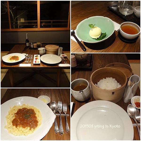2015 Hoshinoha Kyoto 12