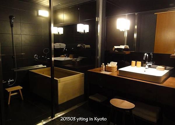 2015 Hoshinoha Kyoto 08