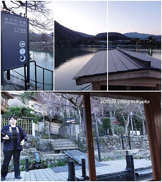 2015 Hoshinoha Kyoto 01
