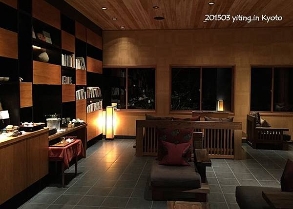 2015 Hoshinoha Kyoto 05