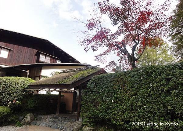 2015 Westin Miyako, Kyoto 06