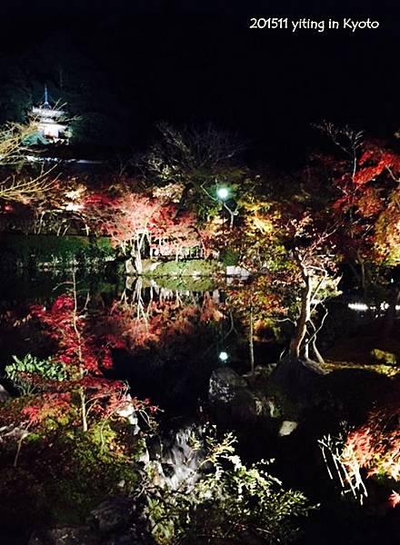 2015京都 永觀堂 01