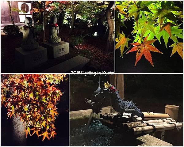 2015京都 永觀堂 04