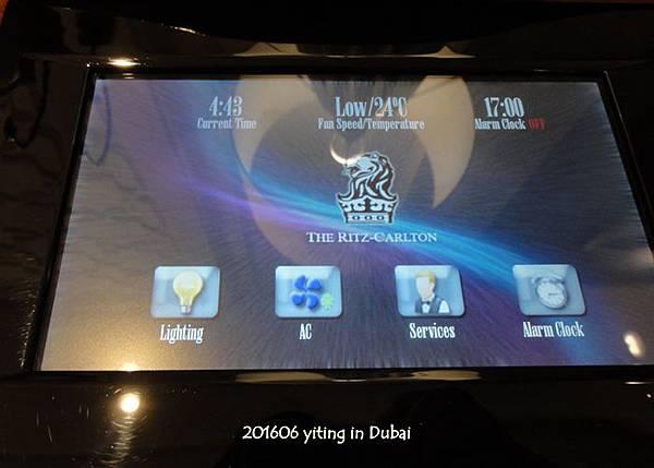 THE RITZ-CARLTON, Dubai 07