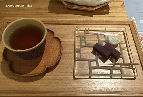 Hoshinoya Tokyo 13