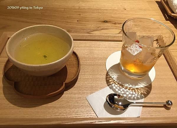 Hoshinoya Tokyo 14