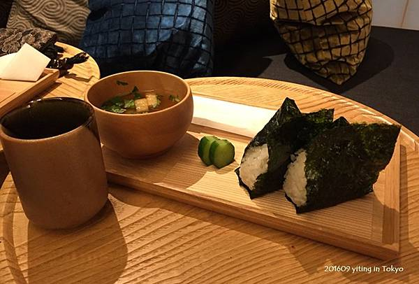 Hoshinoya Tokyo 15
