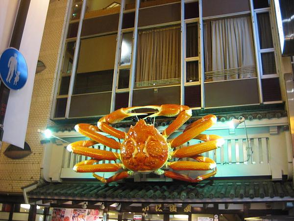 螃蟹道樂東店