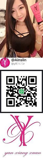 S__26173643.jpg