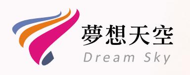 夢想天空酒店經紀公司