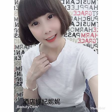 酒店經紀妮妮如何慎選經紀人.jpg