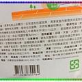 ad25ed5602f4d669321a9f98610f603c