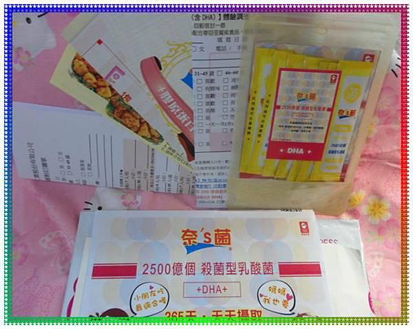 乳酸菌全產品0408.JPG