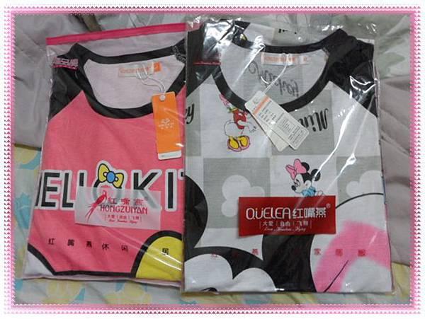 kitty衣服0426.JPG