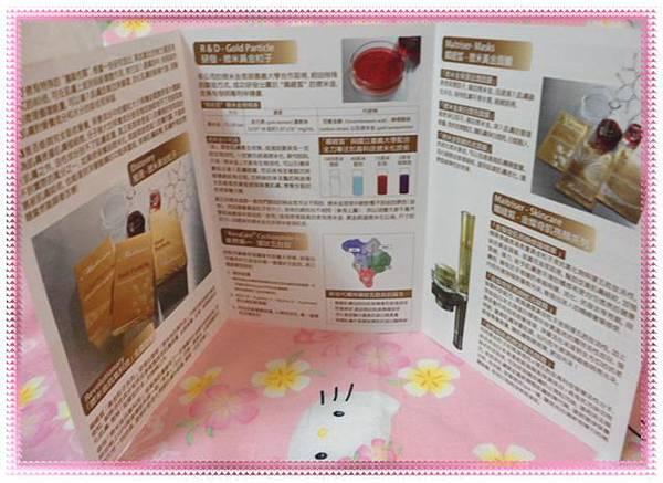 產品說明0511.JPG