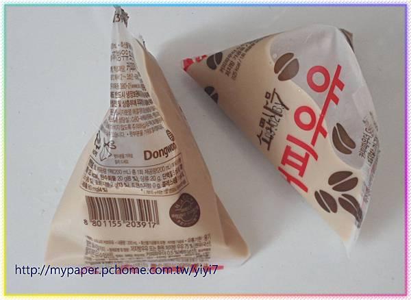 三角咖啡牛奶.jpg