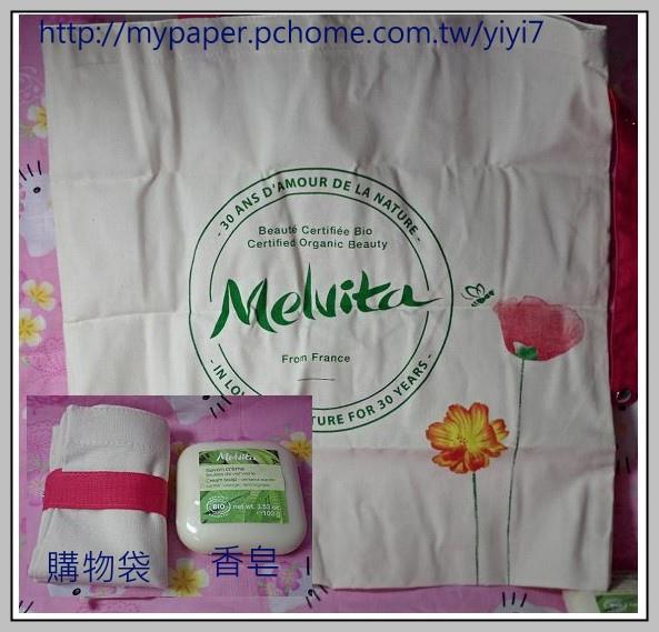 MELV103.jpg