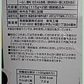 雷神--東京說明.jpg