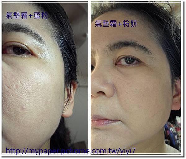 BEY--臉測-2.jpg