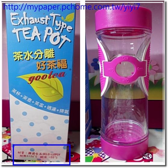 茶壺---寄來.jpg