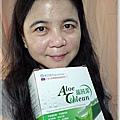 蘆薈粉----與產品.jpg